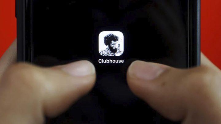 Desactivar las notificaciones de Clubhouse en Android es así de fácil