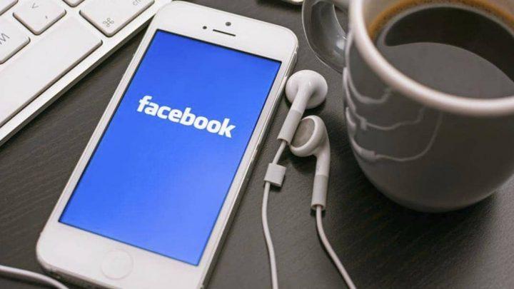 ¿Cómo subir vídeos a Facebook desde el móvil?