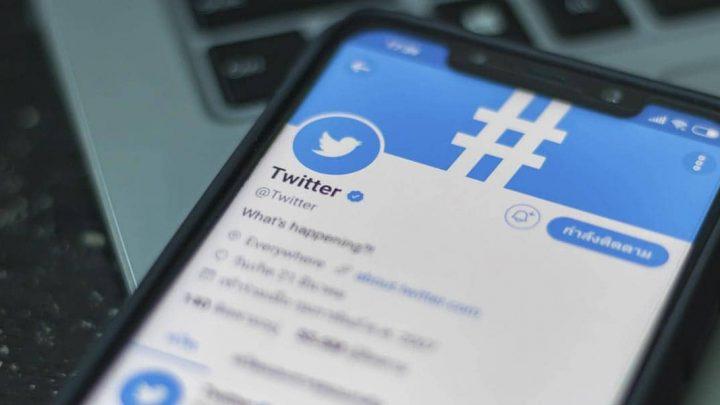 Así puedes desactivar el visto en los mensajes de Twitter