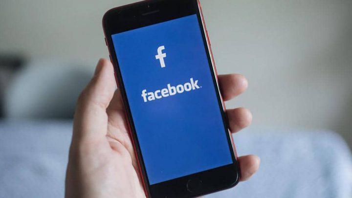 Así puedes desactivar los comentarios de una publicación en Facebook